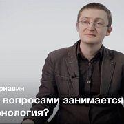 «Само собой разумеющееся» в феноменологии – Георгий Чернавин