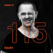 EPISODE № 115 BY OPUTIN