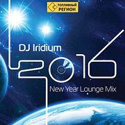 DJ Iridium - New Year 2016 (Mix) (25-12-15)