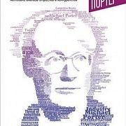 Книга М. Портера «Конкурентная стратегия»