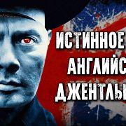 Фёдор Лисицын. Какую программу реализует мировая элита