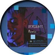 Элджей - Ультрамалиновые Танцы (Deribass Remix)