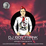 Элджей - Рваные джинсы(Dj Golden Love & Igor Frank Remix)