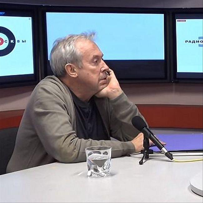 Андрей Макаревич 18.11.17