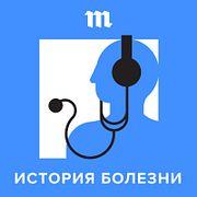 «Для редких болезней невыгодно придумывать лекарства». Почему так сложно лечить орфанные заболевания