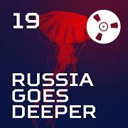 Bobina - Russia Goes Deeper #19