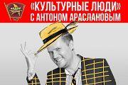 К премьере «Киношоу» на НТВ: А вам ближе советское или российское кино?
