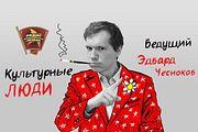 Песни в поддержку Донбасса: Почему они вызывают неоднозначную реакцию?
