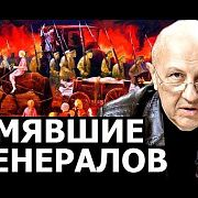 Кто выигрывает гражданские войны. Андрей Фурсов.