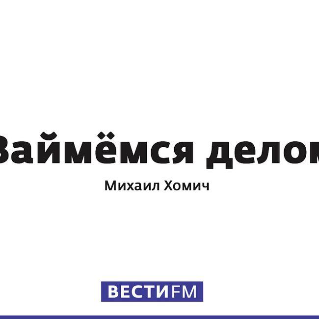 """""""I'm Siberian"""": патриотический дизайн"""