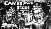 Музыка на Свободе. Поющая Камбоджа - 23 Июнь, 2018