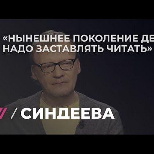 Алексей Серебряков о воспитании детей