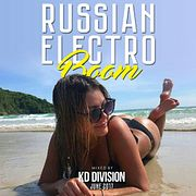 KD Division @ Russian Electro Boom (June 2017)