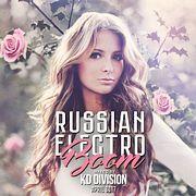 KD Division @ Russian Electro Boom (April 2017)