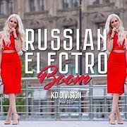 KD Division @ Russian Electro Boom (May 2017)