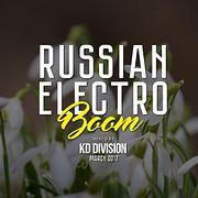 KD Division @ Russian Electro Boom (March 2017)