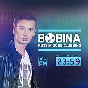 DFM BOBINA #RUSSIAGOESCLUBBING 523 19/10/2018