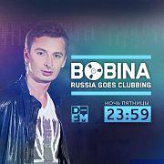 DFM BOBINA #RUSSIAGOESCLUBBING 517 07/09/2018