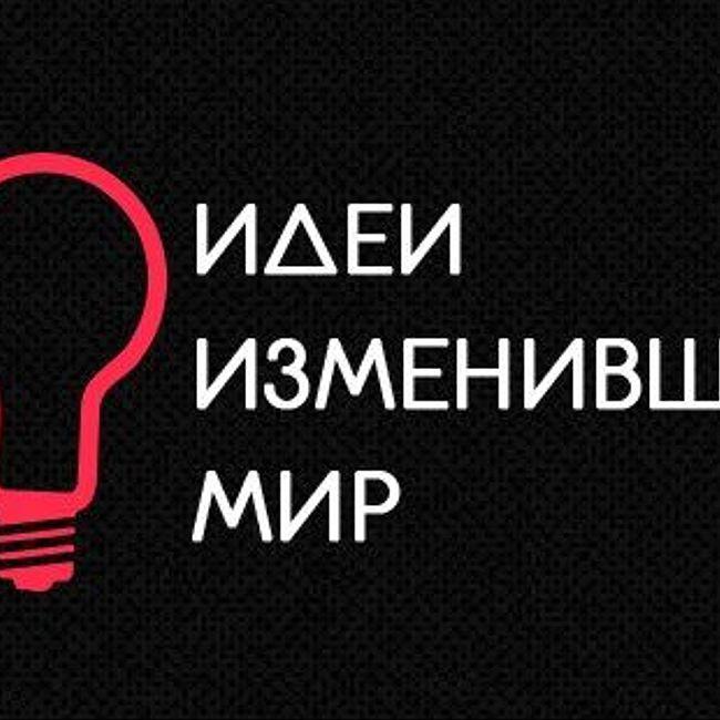 Технология GPS (1)