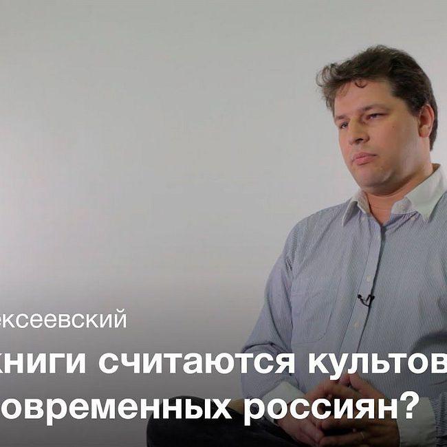 Антропология чтения в современной России
