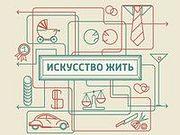 Лев Толстой чувствовал настроения эпохи