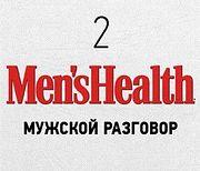 Зачем нужны мужчины