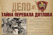 Новая жертва перевала Дятлова: от чего умер отшельник Олег