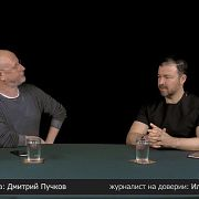 Под ковром №42. Новый фильм Алекса, блокада Новороссии, банда Шалтаев-Болтаев