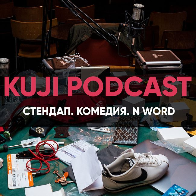 KuJi Podcast #11: Godfrey