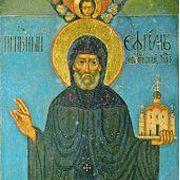 Семейные истории - Преподобный Ефрем и его братья Георгий и Моисей