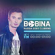 DFM BOBINA #RUSSIAGOESCLUBBING 509 14/07/20168