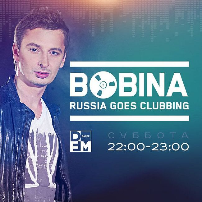 DFM BOBINA #RUSSIAGOESCLUBBING 496 14/04/2018
