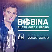 DFM BOBINA #RUSSIAGOESCLUBBING 507 30/06/2018