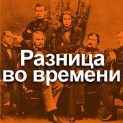 Яков Голос и другие советские агенты разведки