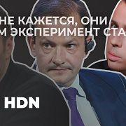 Максим Галкин о даче Соловьева и гражданстве Брилева