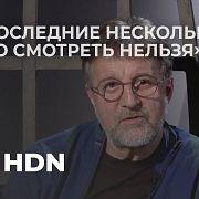 Леонид Ярмольник рассказал, почему КВН так сильно испортился