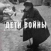 Волобуева Аделаида Тимофеевна