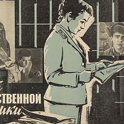 Лекторий КиноПоиска: Советский нуар