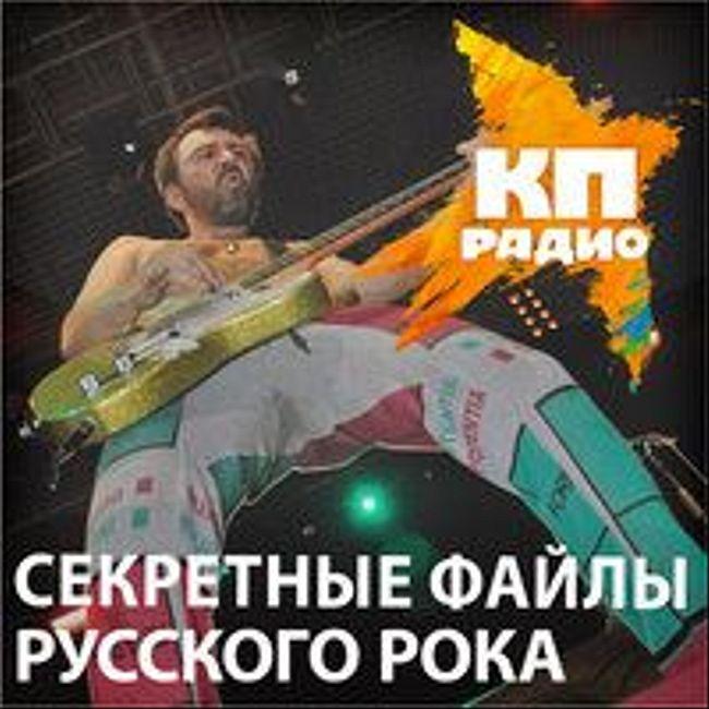 """Гитарист """"Машины Времени"""" Александр Кутиков: """"Когда """"Цветам"""" нужно было записывать первую пластинку, мывсе отдали имаппаратуру"""" (8)"""