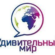 Удивительный мир: Претензии Дидье Маруани к Филиппу Киркорову