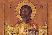 Лк., 62 зач., XI, 47 - XII, 1 (прот. Павел Великанов)