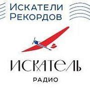 Искатели Рекордов - АН - 225