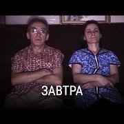 Про Завтра: Болгария и Беларусь