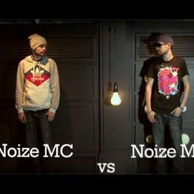 Автоответчик: Noize MC. Часть первая