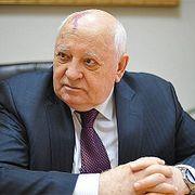 Тайна последнего генерального секретаря ЦК КПСС
