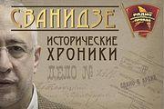 Исторические хроники. 1975 год. Элем Климов