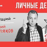 Правительство обещает рост реальных доходов россиян. Кто и когда его дождётся?