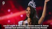 Кэтрион Грэй из Филиппин стала «Мисс Вселенной» - Декабрь 18, 2018