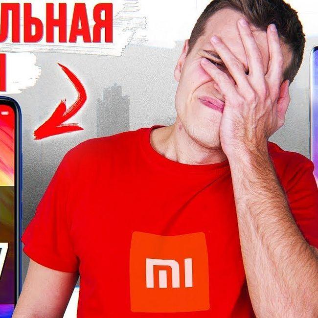 MIUI 11 как Samsung. Фиаско Galaxy S10 ???? и Xiaomi унижает Huawei