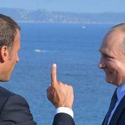 """Лицом к событию. Путин пытается выдать своих за """"желтых"""" - 20 Август, 2019"""